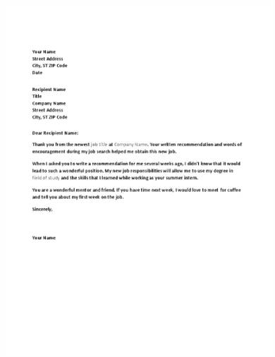 job recommendation thank you letter template 1