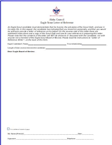 letter of reference aloha council 2014