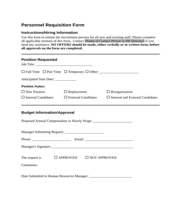 personnel requisition form