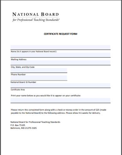 professional certification request form