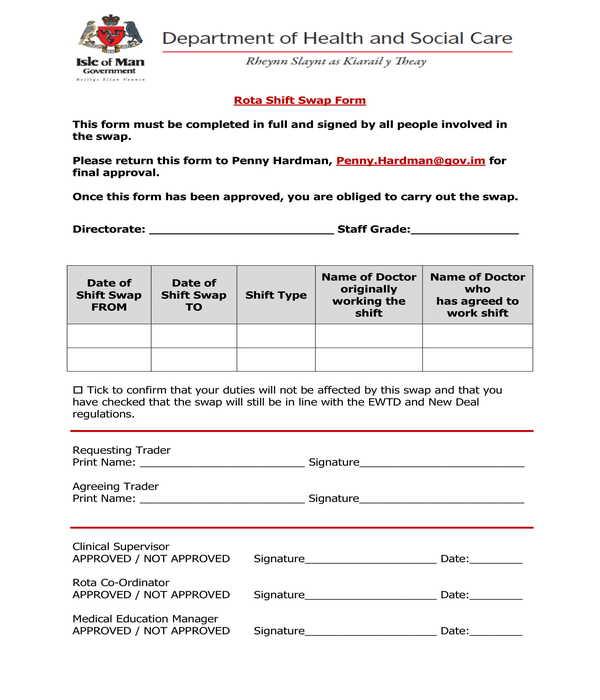 social care employee shift swap form