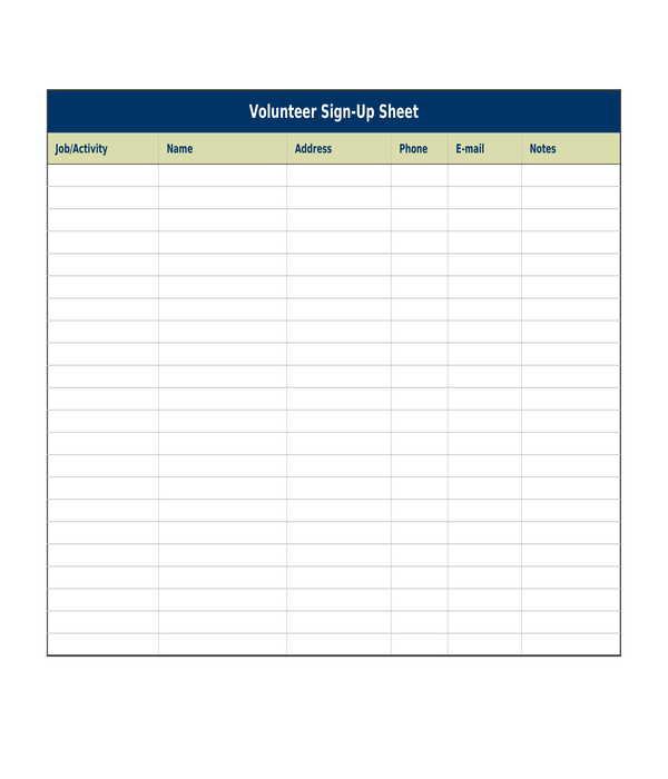 volunteer sign up sheet