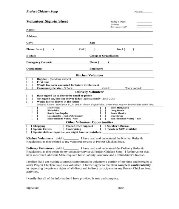 volunteer sign in sheet sample