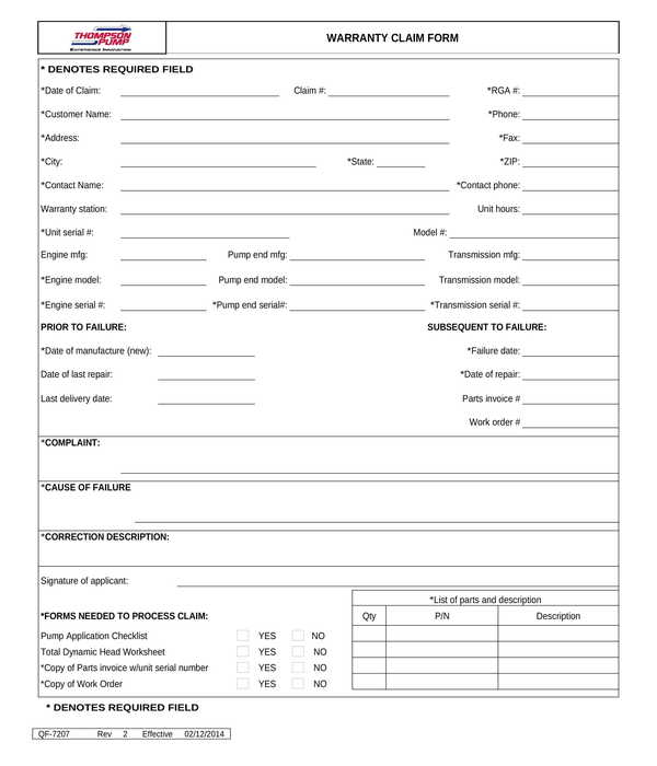 warranty claim form sample