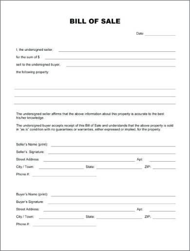 fillable gun bill of sale form