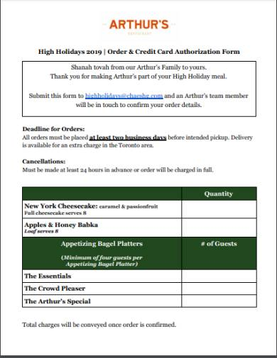 holiday order credit card authorization form