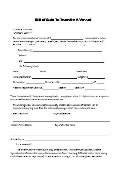 motor boat bill of sale form