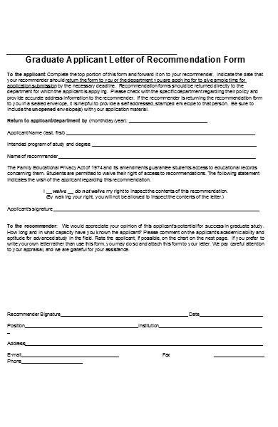 professional job recommendation letter