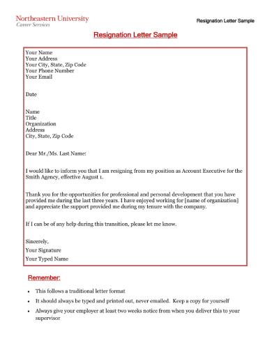 resignation letter sample 1 1