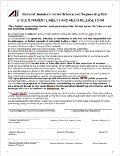 student media liability and consent release form