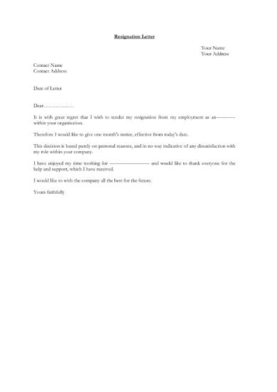 resignation letter 1 1
