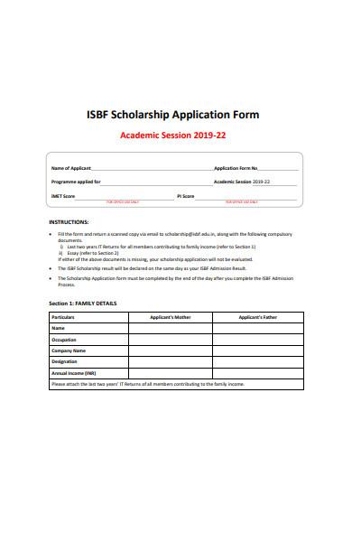 academic scholarship application form