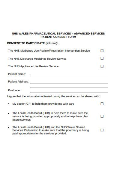 advanced service consent form