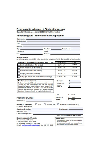 advertising and promotional application form