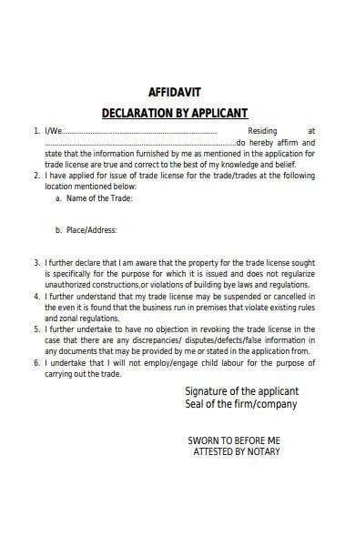 affidavit form declaration by applicant