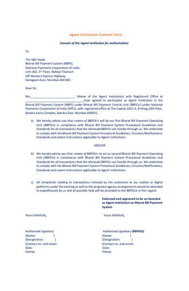 agent institution consent form