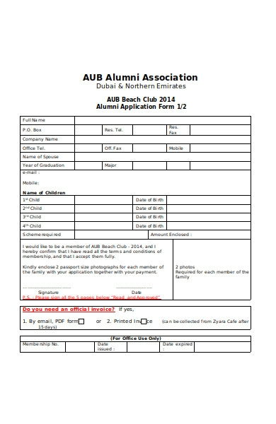 alumni beach form