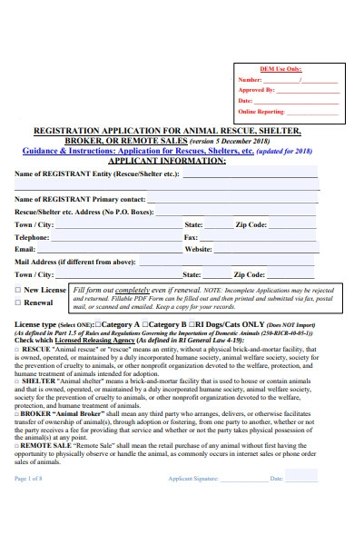 animal rescue shelter form