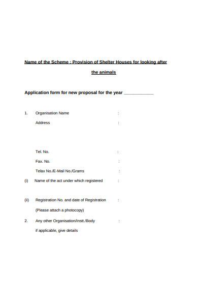 animal shelter provision form