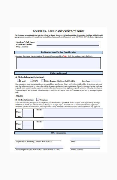applicant contact form
