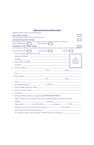 application form for student award