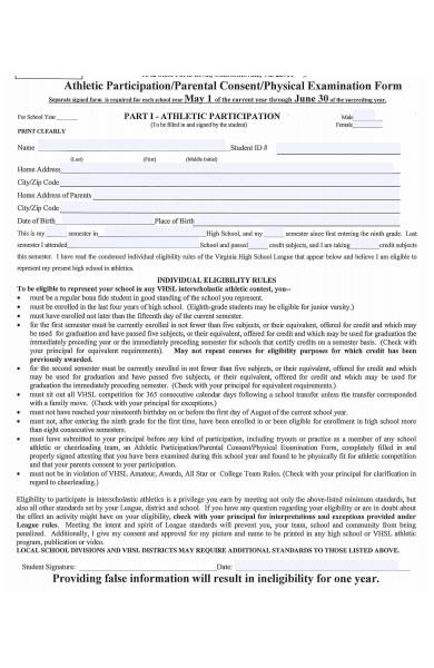 athletic sports parent consent form