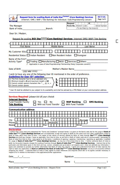 banking request form