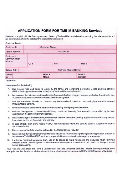 banking service request form