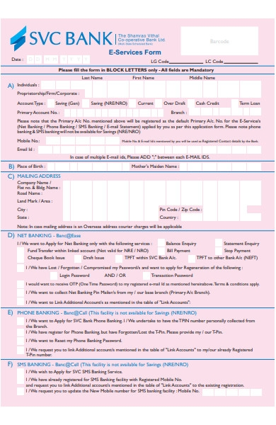 banking term form