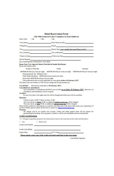 basic hotel reservation form
