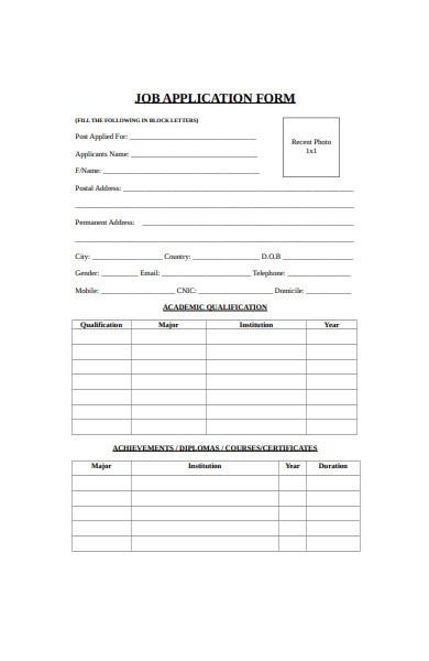 basic job application form1