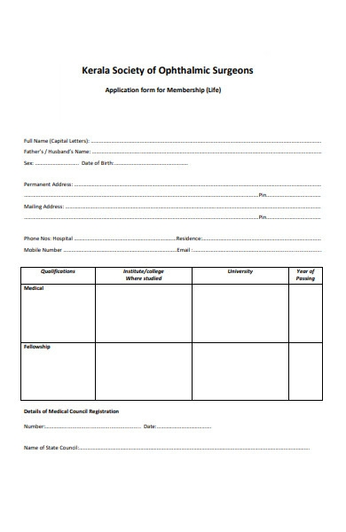 basic membership application form