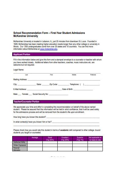 basic recommendation form