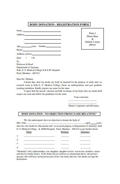 body donation form