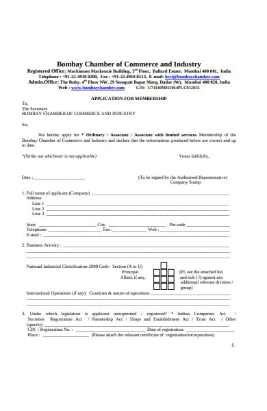 chamber membership application form