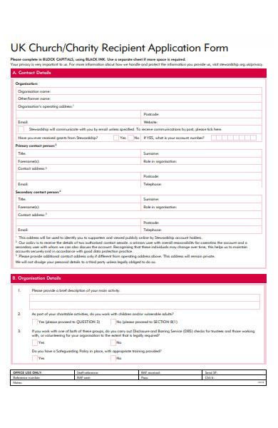 charity recipient form