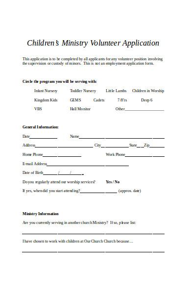 children ministry volunteer application form