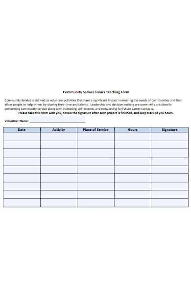 community service house tracking forms