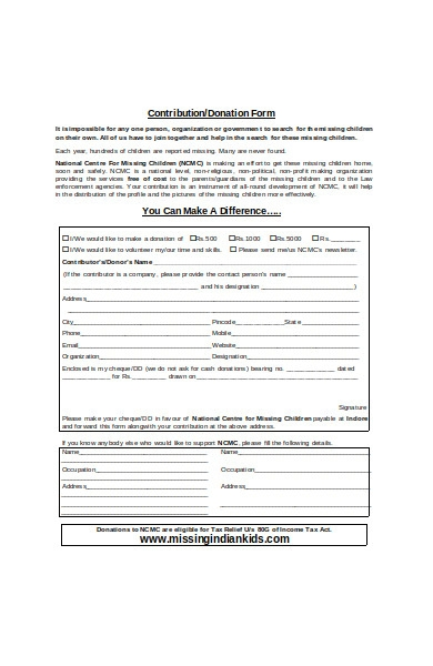 contribution donation form