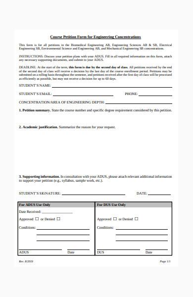 course petition form