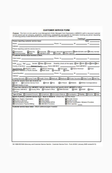 customer service form
