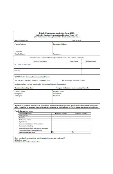 detailed scholarship application form