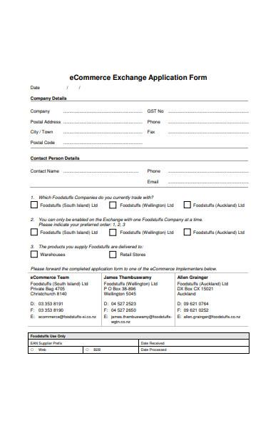 e commerce exchange application form