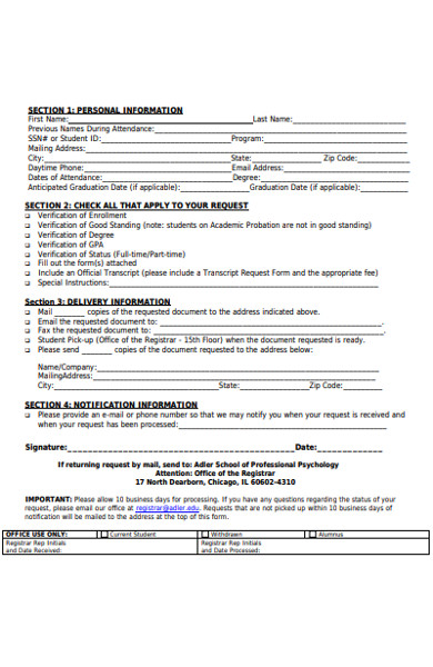 education enrolment form