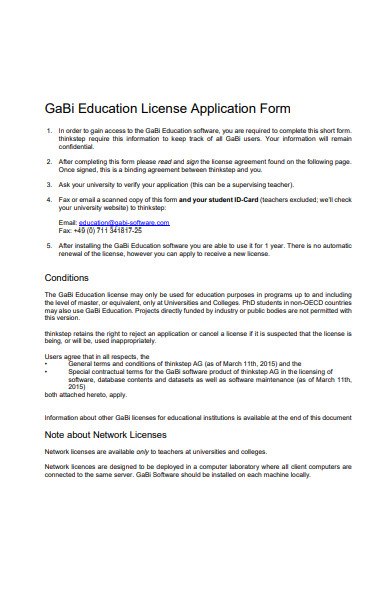 education license application form