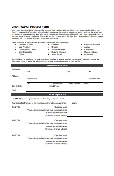 employee request information form
