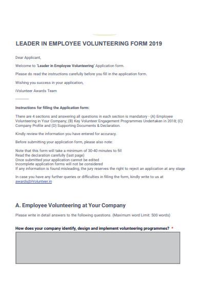 employee volunteer form