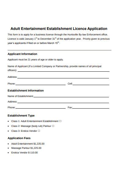 entertainment application form
