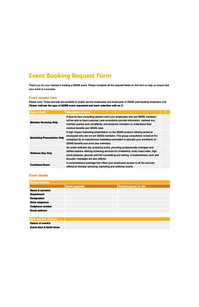 event booking request form template