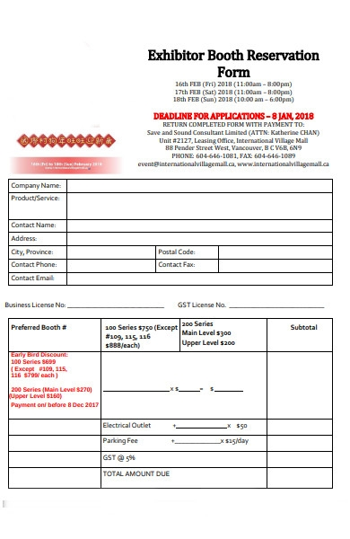 exhibitor reservation form